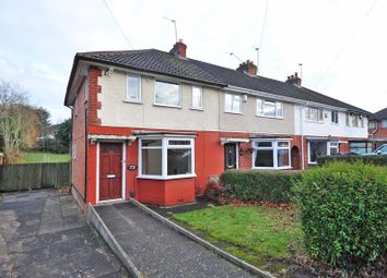 Thumbnail 3 bed end terrace house to rent in Sir Hiltons Road, West Heath, Birmingham