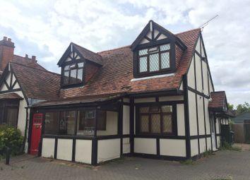 Thumbnail Room to rent in Grange Road, Egham, Surrey