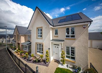 Thumbnail 5 bed detached house for sale in Kildean Road, Stirling
