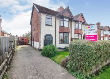 Thumbnail 3 bedroom semi-detached house for sale in West Common Lane, Scunthorpe