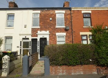 Thumbnail 2 bed terraced house to rent in Miller Road, Preston
