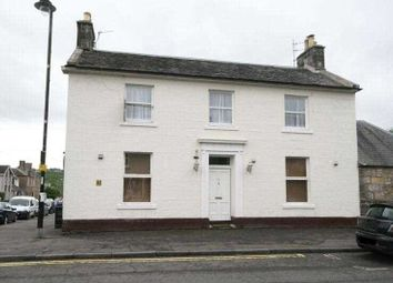Thumbnail 2 bed flat for sale in Station Road, Dollar