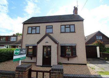 Thumbnail 4 bed detached house for sale in Birchley Heath Road, Birchley Heath, Nuneaton