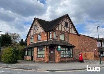 Thumbnail Detached house for sale in 6 Land Lane, Marston Green, Solihull