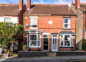 Thumbnail 2 bed semi-detached house for sale in Wolverhampton Road, Cannock