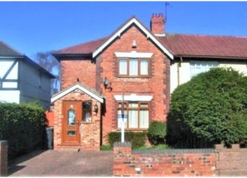 Thumbnail 3 bedroom end terrace house for sale in Holford Avenue, Walsall