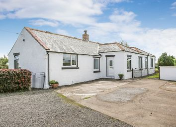 Thumbnail 3 bed bungalow for sale in Cummertrees, Annan