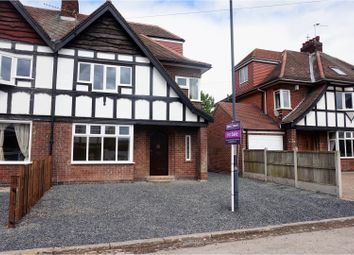Thumbnail 4 bed semi-detached house for sale in Hill Cross Avenue, Littleover