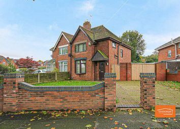 3 bed semi-detached house for sale in Ryle Street, Bloxwich, Walsall WS3