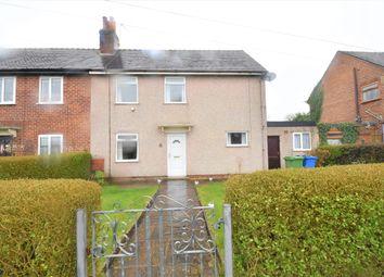 Thumbnail 3 bed semi-detached house for sale in Ash Lea Grove, Stalmine, Poulton-Le-Fylde