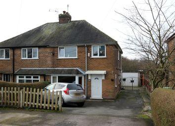 3 bed semi-detached house for sale in Westdale Road, Jacksdale, Nottingham NG16