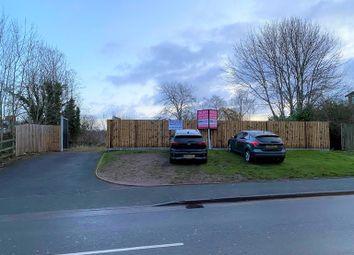 Thumbnail Land to let in Mill Lane, Northfield, Birmingham