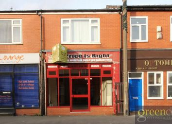 Thumbnail Retail premises to let in Liverpool Road, Eccles, Manchester