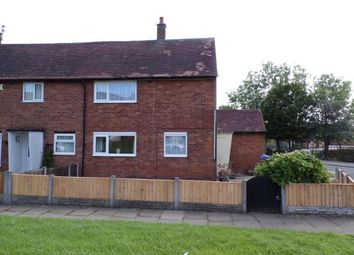 Thumbnail 2 bed end terrace house for sale in Balshaw Road, Leyland