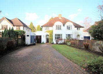 Thumbnail 3 bed semi-detached house for sale in Babylon Lane, Lower Kingswood