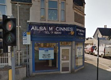 Thumbnail Retail premises for sale in Southside Road, Inverness