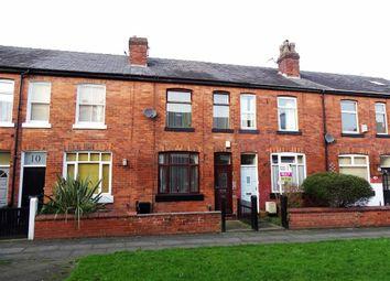 Thumbnail 2 bedroom terraced house for sale in Elizabeth Street, Prestwich, Prestwich Manchester