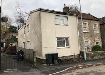 Thumbnail 1 bedroom semi-detached house to rent in Cowl Street, Shepton Mallet