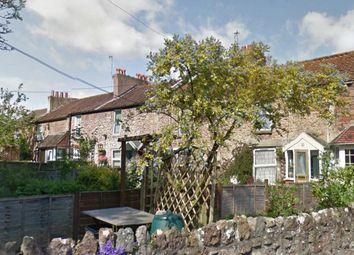 Thumbnail 2 bedroom terraced house for sale in Upper Terrace, Lawrence Weston Road, Lawrence Weston, Bristol