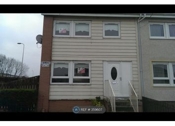 Thumbnail 3 bed end terrace house to rent in Armine Path, Motherwell