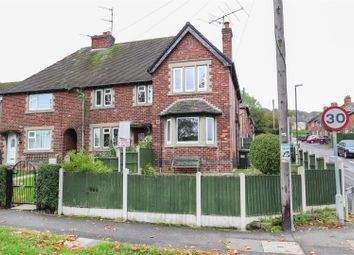 Thumbnail 3 bed end terrace house for sale in Bakewell Road, Matlock