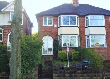 Thumbnail 3 bed semi-detached house to rent in Fowlmere Road, Great Barr