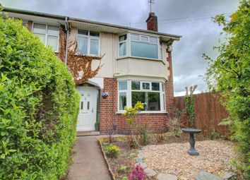 Thumbnail 3 bed end terrace house for sale in Bulls Head Lane, Coventry