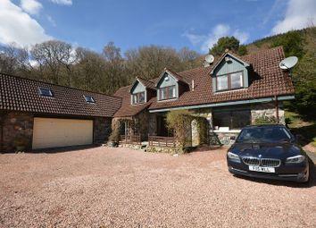 Thumbnail 5 bedroom villa for sale in Lochearnhead