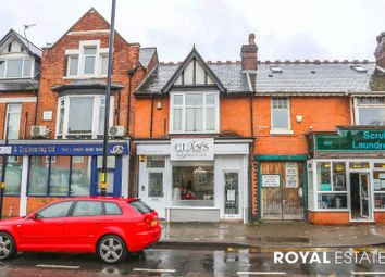 Thumbnail Commercial property for sale in Boldmere Road, Sutton Coldfield, West Midlands