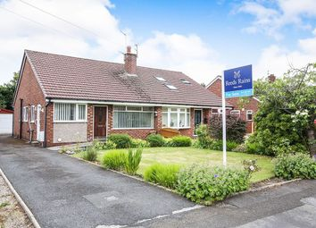 Thumbnail 3 bed bungalow for sale in Lancaster Close, Hazel Grove, Stockport