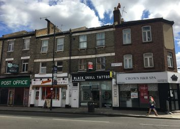 Thumbnail Retail premises for sale in Fulham Palace Road, London