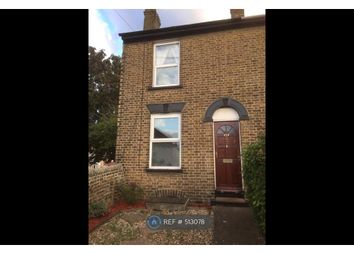 Thumbnail 2 bed terraced house to rent in Station Road, Rainham