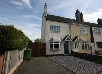 Thumbnail 3 bed detached house for sale in Wolverhampton Road, Essington, Wolverhampton