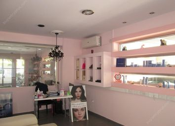 Thumbnail Retail premises for sale in Neapolis Limassol, Limassol, Cyprus