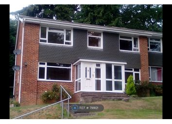 2 bed maisonette to rent in Redwood Way, Southampton SO16