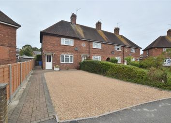 Thumbnail 3 bed end terrace house for sale in Crescent Cottages, Station Road, Dunton Green, Sevenoaks, Kent