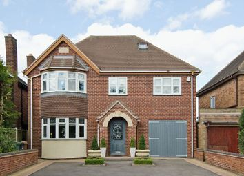 Thumbnail 5 bedroom detached house for sale in Lichfield Road, Shire Oak, Walsall Wood