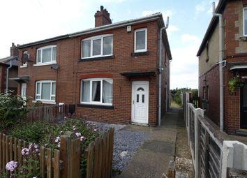 Thumbnail 3 bedroom semi-detached house for sale in Birkwood Avenue, Cudworth, Barnsley