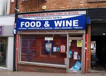 Thumbnail Retail premises to let in Bath Street, Ilkeston