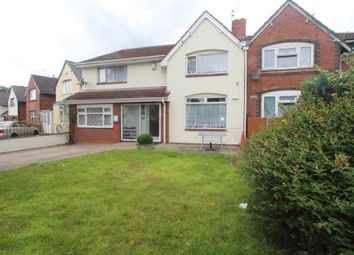 Thumbnail 4 bedroom semi-detached house for sale in Broadstone Avenue, Bloxwich, Walsall