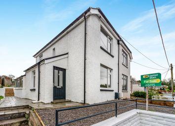 Thumbnail 2 bed semi-detached house for sale in Heol Capel Ifan, Pontyberem, Llanelli