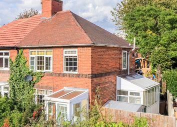 Thumbnail 3 bed semi-detached house for sale in Duke Of York Street, Wrenthorpe, Wakefield