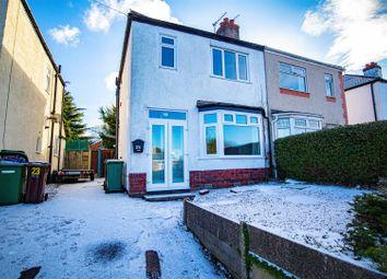 Thumbnail 3 bed semi-detached house for sale in Oak Hill, Wolverhampton