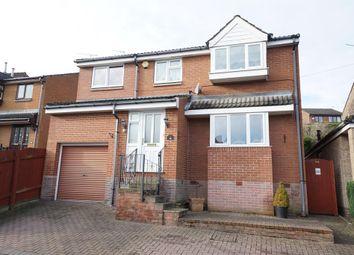 Thumbnail 5 bedroom detached house for sale in Little Matlock Gardens, Stannington, Sheffield