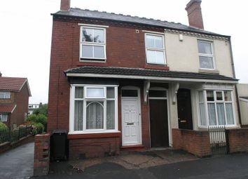 Thumbnail 3 bedroom semi-detached house for sale in Halesowen Road, Cradley Heath