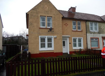Thumbnail 2 bed flat to rent in 19 Milton Terrace, Hamilton