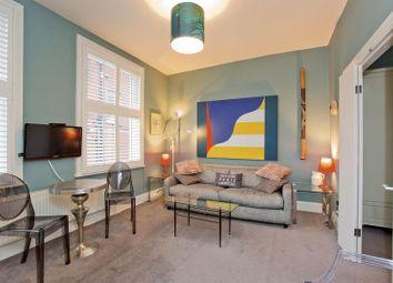 Thumbnail 1 bedroom flat to rent in Village Mount, Perrins Lane