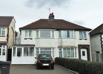 Thumbnail 3 bed semi-detached house for sale in Nevin Grove, Great Barr