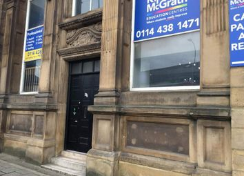 Office to let in Attercliffe Road, Sheffield S9