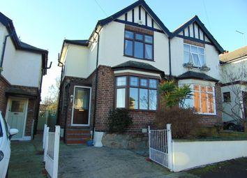 Thumbnail 2 bedroom semi-detached house for sale in Albert Road, Beeston, Nottingham